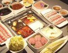 火锅店菜单价格表,南通开一家海底捞火锅赚钱吗,加盟热线是多少