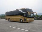 从温州到天水 汽车大巴车太棒了 18815-006695