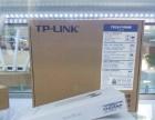 电信20M光纤宽带两年1100元(限五月份抢订)