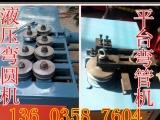 浙江临海不锈钢弯管机 螺杆灌浆泵