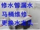合肥 卫生间-厨房 自来水管 漏水 维修,下水管 水龙头