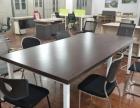 现有一批办公桌椅沙发茶几样品低价处理