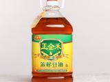 特价批发正全禾笨榨大豆油  食用大豆油 餐饮油5L 东北特产豆油