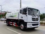 中山低价出售5吨至20吨洒水车抑尘车绿化环保洒水车厂家直销