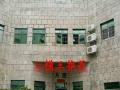 《三横王》美容:创业大厦201平、5房