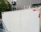 黑豹单排箱式货车低价出售