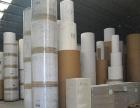 辽宁纸造纸厂/纸分切-卷纸-印包原纸