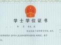 成人教育报名就找庞老师!泰山医学院成人高考临沂函授站!