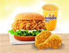 福建专业的汉堡快餐加盟公司-选择汉堡快餐加盟