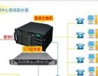 南宁呼叫中心系统搭建/呼叫中心系统开发专业快速
