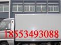 四轮电动单排厢式货车 电动小货车