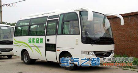 温州到桂林直达大巴大概多少钱15825669926