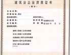 深圳宝安西乡沙井公明横岗电焊工培训焊工证焊工