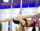 衢州舞蹈专业培训钢管舞/酒吧领舞/爵士舞/肚皮舞/教练班