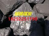 煤矿直发陕西榆林神木煤炭,优质38块,80块,气化煤热值高