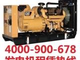 丹东柴油发电机组出租