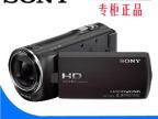 Sony/索尼 HDR-CX220E 索尼数码摄像机/ 27倍光学  现货