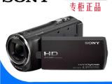 Sony/索尼 HDR-CX220E 索尼数码摄像机/ 27倍光