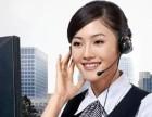 杭州箭牌智能马桶官方网站全国各区售后维修服务咨询电话欢迎您