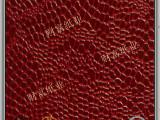 150g枣红色巨蜥纹充皮纸 首饰包装专用 各种颜色可选