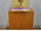 出售9成新凡尔赛宫之恋女性香水