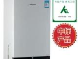 厂家直销 万和 整体冷凝式热交换器燃气壁