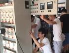 福永世图教育电工培训班
