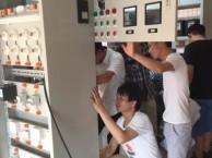 电工上岗证培训 可申请国家特种作业补贴(800)