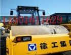 20吨/22吨/26吨徐工振动压路机-许昌二手设备