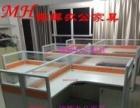 厂直销板式屏风隔断组合办公桌+电脑桌培训课桌折叠桌
