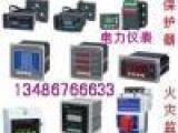 天津电气火灾监控系统