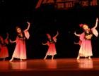 昌平舞蹈培训少儿成年优质师资