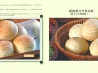 2016年月饼厂家,月饼批发直销,香港老字号