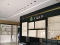 悠唐广场 临街424平 写字楼底商 行业不限