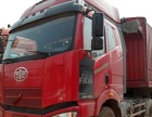 二手J6半挂双驱大马力货车出售全国 首付8万上路 J6半挂配