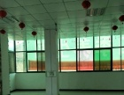 西关学校东临 二楼整租 260平米