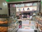 布吉莲花路味芙烘焙店转让,周边人群多,交通便利