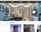 南京做网站南京建站手机站开发wap开发触摸屏系统开发