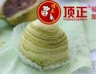陕西茶酥学习哪家好要多少钱?