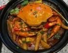 外卖快餐做蟹煲饭可以吗