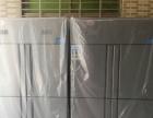 商用冰箱保鲜工作台不锈钢厨房冷藏冷冻平冷奶茶店操作台冰柜