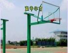 销售篮球架 篮球架换篮板 场地画线