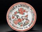 北京保利拍卖公司征集古董古玩的联系地址和要求
