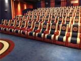 广东顺德区电影院座椅制造工厂 赤虎品牌高端影院沙发座椅