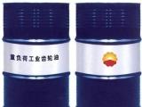 安宁昆仑润滑油、供应安宁昆仑总代理、安宁昆仑润滑油授权店