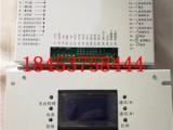 HR-300FJ风机智能综合保护装置+全国包邮