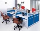 扬腾办公桌 屏风隔断办公位订做 写字台电脑桌定做