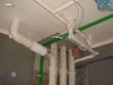 南苑附近维修卫生间漏水渗水