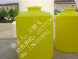 供应直销PE储罐,10吨PE水箱直销,塑
