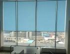 番禺会江地铁站会江村巨大创意园附近办公窗帘遮光窗帘安装定做